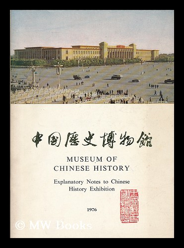 Museum of Chinese History : explanatory notes to Chinese history exhibition. Zhongguo li shi bo wu guan.