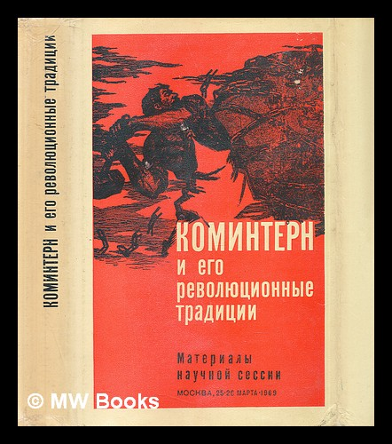 Komintern i yego revolyutsionnyye Traditsii [The Comintern and its revolutionary traditions. Language: Russian]. Moskva Institut Marksizma-leninizma pri tsk kpss.