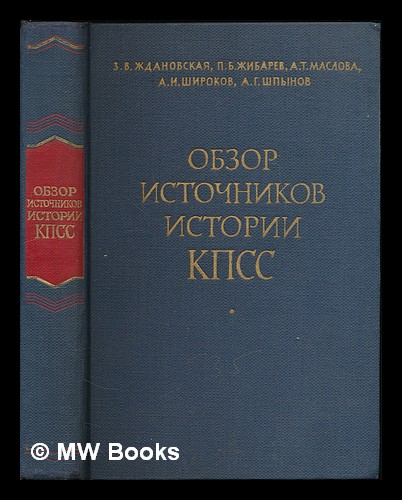 Obzor istochnikov istorii KPSS : kurs lektsiy. [Review of the sources on the history of the Communist Party : a course of lectures. Language: Russian]. Z. V. Zhdanovskaya.