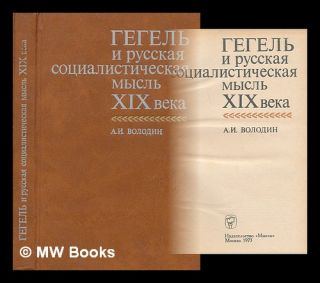 Gegel' i russkaya sotsialisticheskaya mysl' xix veka [Hegel and the Russian socialist thought ...