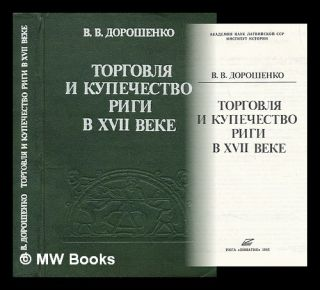 Torgovlya i kupechestvo Rigi v XVII veke [Trade and the merchants of Riga in the XVII century....
